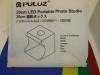 Portable Light Box - Cheap